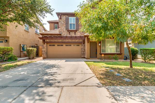 4347 E Lexington Avenue, Gilbert, AZ 85234 (MLS #6122513) :: Arizona Home Group