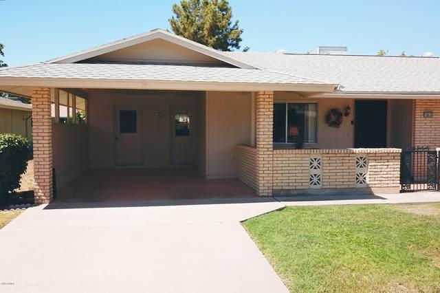 10816 W Caron Drive, Sun City, AZ 85351 (MLS #6122741) :: The Property Partners at eXp Realty