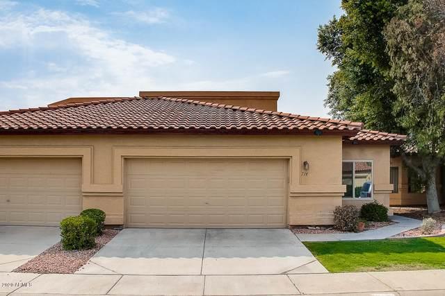 714 N Tangerine Drive, Chandler, AZ 85226 (#6122940) :: AZ Power Team   RE/MAX Results