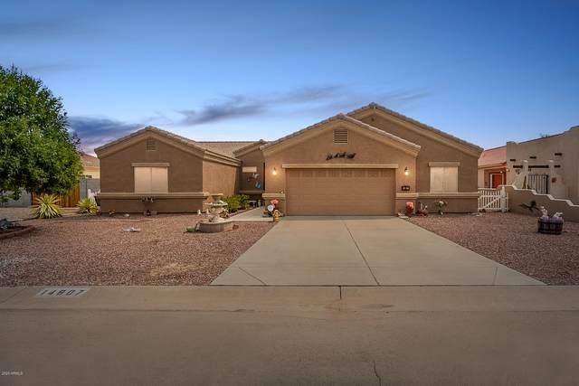 14807 S Rory Calhoun Drive, Arizona City, AZ 85123 (MLS #6123194) :: Arizona Home Group