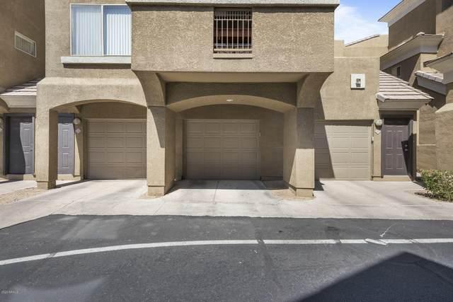 4644 N 22ND Street #1017, Phoenix, AZ 85016 (#6123513) :: AZ Power Team | RE/MAX Results