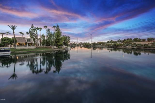 10164 E Cochise Drive, Scottsdale, AZ 85258 (MLS #6124927) :: Budwig Team | Realty ONE Group