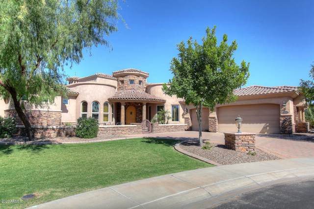 4364 E Virgo Place, Chandler, AZ 85249 (MLS #6125241) :: Arizona Home Group