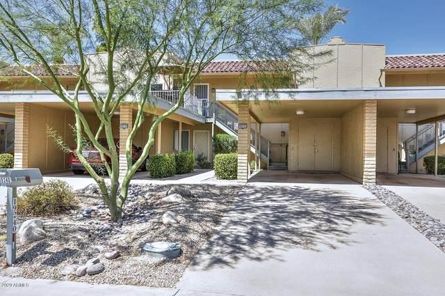 19240 N Star Ridge Drive, Sun City West, AZ 85375 (MLS #6125945) :: REMAX Professionals