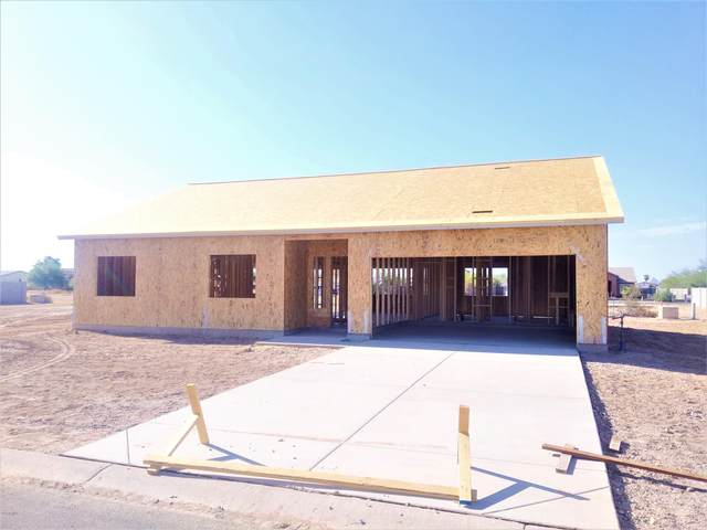 10890 W Cambria Circle, Arizona City, AZ 85123 (MLS #6127689) :: Arizona Home Group