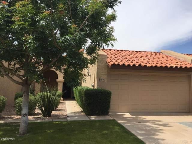 3304 N Sunridge Lane, Chandler, AZ 85225 (MLS #6128695) :: The Daniel Montez Real Estate Group