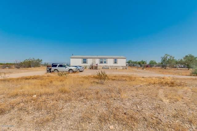 3713 N 424TH Avenue, Tonopah, AZ 85354 (MLS #6129232) :: Kepple Real Estate Group