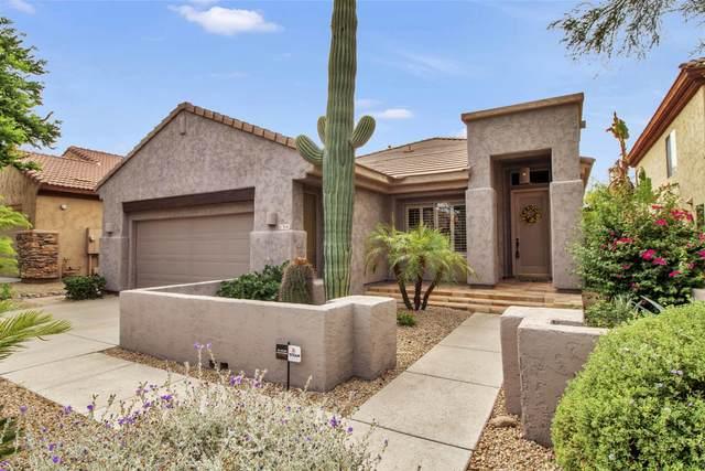 7641 E San Fernando Drive, Scottsdale, AZ 85255 (MLS #6129941) :: Keller Williams Realty Phoenix