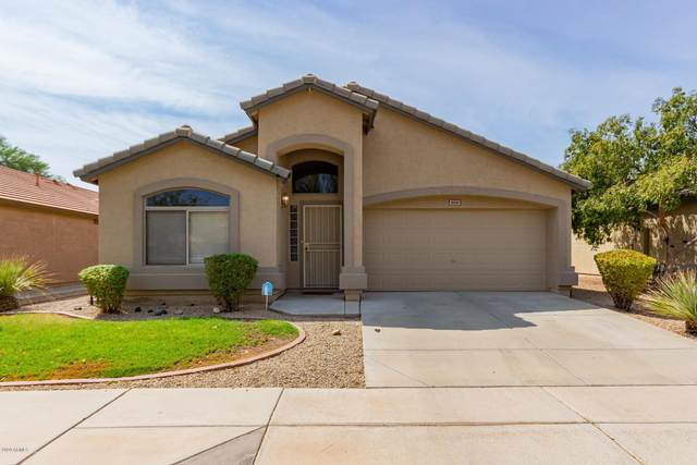 16561 W Latham Street, Goodyear, AZ 85338 (MLS #6130241) :: The Property Partners at eXp Realty