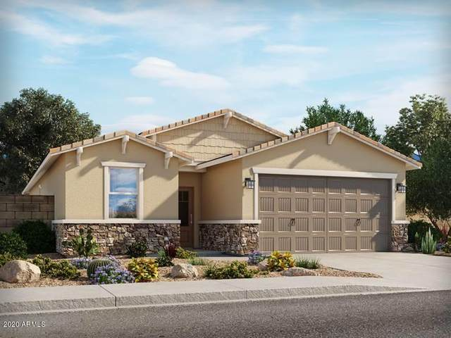 14177 W Valentine Street, Surprise, AZ 85379 (MLS #6130303) :: Conway Real Estate