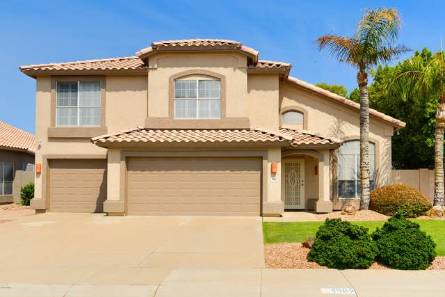 4662 E Harwell Street, Gilbert, AZ 85234 (MLS #6131090) :: Midland Real Estate Alliance