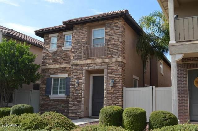 3873 E Gideon Way, Gilbert, AZ 85296 (MLS #6131270) :: Arizona Home Group