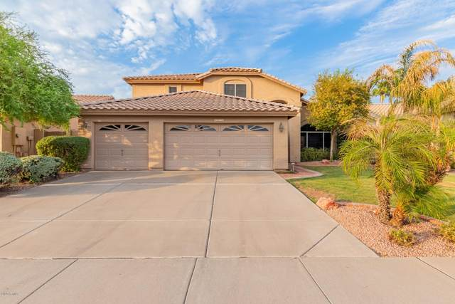 5872 W Gary Drive, Chandler, AZ 85226 (MLS #6131458) :: Brett Tanner Home Selling Team