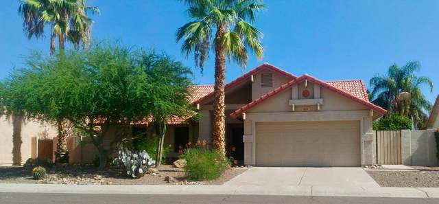 7638 W Mcrae Way, Glendale, AZ 85308 (MLS #6131942) :: Conway Real Estate