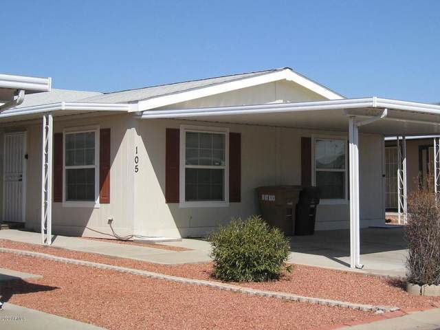 8601 N 103RD Avenue #105, Peoria, AZ 85345 (MLS #6132002) :: Conway Real Estate