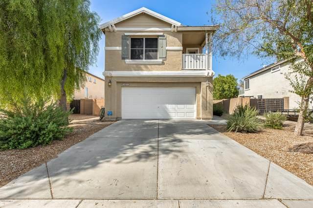 14874 W Laurel Lane, Surprise, AZ 85379 (MLS #6132488) :: Conway Real Estate