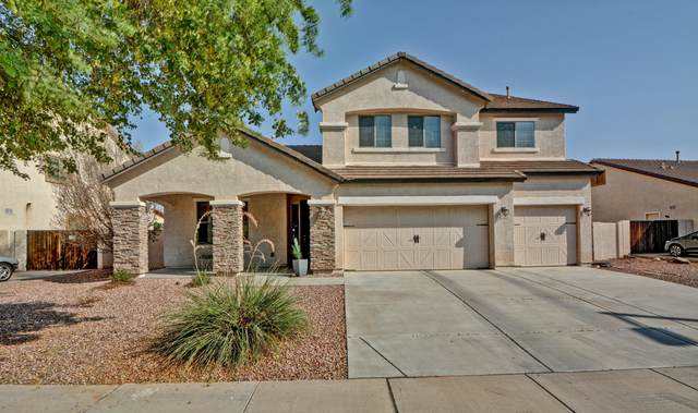 14152 W Bloomfield Road, Surprise, AZ 85379 (MLS #6132499) :: Conway Real Estate