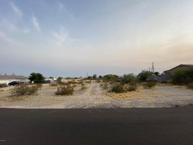 23429 W Hammond Lane, Buckeye, AZ 85326 (MLS #6132589) :: Sheli Stoddart Team | M.A.Z. Realty Professionals