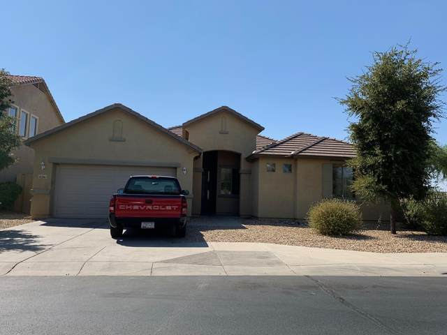 8206 S 22ND Lane, Phoenix, AZ 85041 (MLS #6132810) :: Conway Real Estate