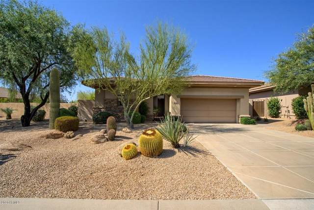 7256 E Visao Drive, Scottsdale, AZ 85266 (MLS #6133017) :: neXGen Real Estate
