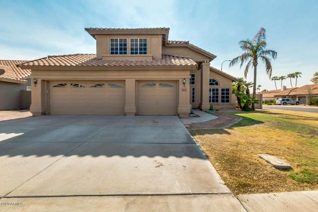 1290 N Granada Drive, Chandler, AZ 85226 (MLS #6133069) :: Brett Tanner Home Selling Team