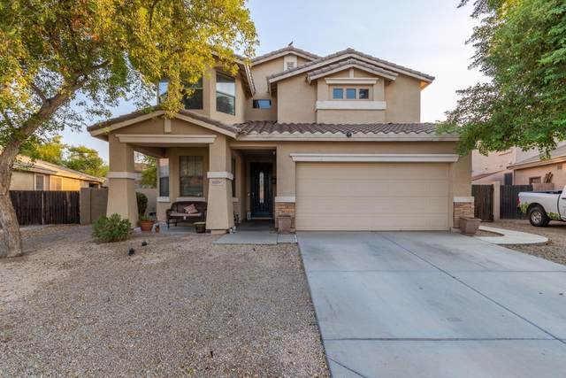 15257 W Edgemont Avenue, Goodyear, AZ 85395 (MLS #6133076) :: Conway Real Estate