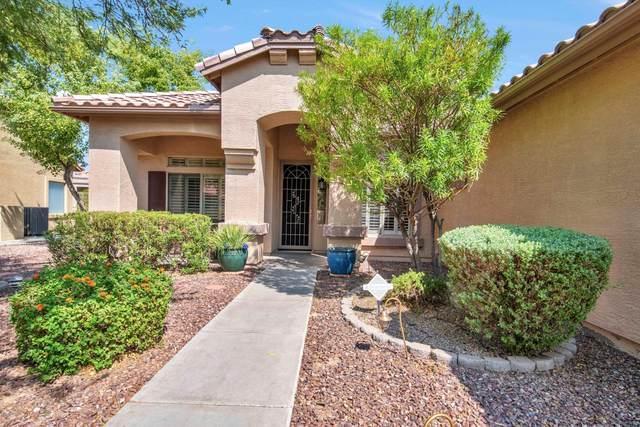 4530 E Walnut Road, Gilbert, AZ 85298 (MLS #6133440) :: Long Realty West Valley
