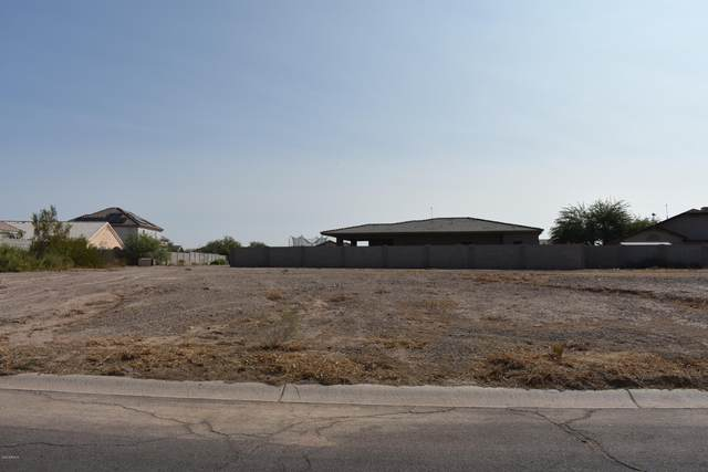 15909 S Lanai Road, Arizona City, AZ 85123 (MLS #6133668) :: Arizona 1 Real Estate Team