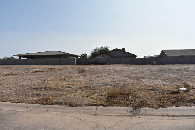 15929 S Lanai Road, Arizona City, AZ 85123 (MLS #6133678) :: Arizona 1 Real Estate Team