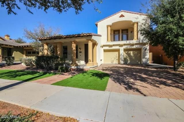 3215 N Evergreen Street, Buckeye, AZ 85396 (MLS #6133752) :: Scott Gaertner Group