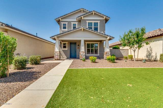 14753 W Alexandria Way, Surprise, AZ 85379 (MLS #6133893) :: Brett Tanner Home Selling Team