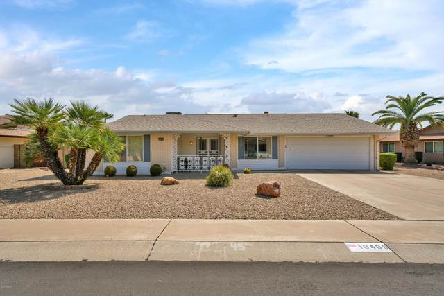 10409 W Floriade Drive, Sun City, AZ 85351 (MLS #6134132) :: Conway Real Estate