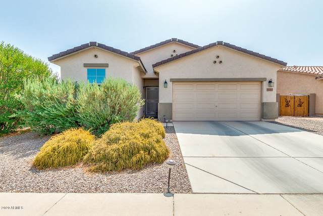 42485 W Centennial Court, Maricopa, AZ 85138 (MLS #6134426) :: Selling AZ Homes Team