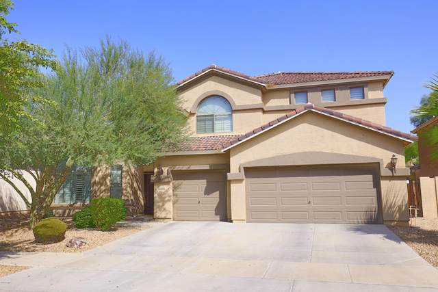13542 W Calavar Road, Surprise, AZ 85379 (MLS #6134430) :: Brett Tanner Home Selling Team