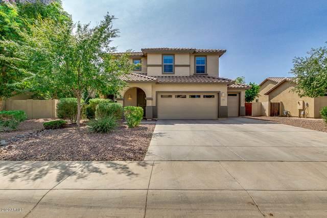 1953 E Lafayette Avenue, Gilbert, AZ 85298 (MLS #6134508) :: D & R Realty LLC