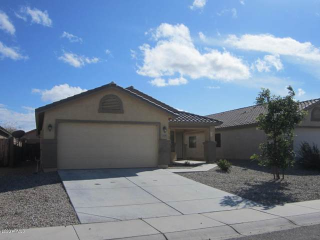 1195 W Fruit Tree Lane, San Tan Valley, AZ 85143 (MLS #6134881) :: Selling AZ Homes Team