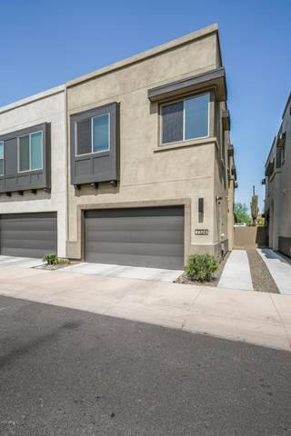7324 E Vista Bonita Drive, Scottsdale, AZ 85255 (MLS #6134950) :: Nate Martinez Team