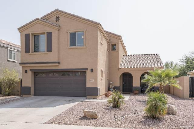 17613 W Ventura Street, Surprise, AZ 85388 (MLS #6135732) :: Brett Tanner Home Selling Team