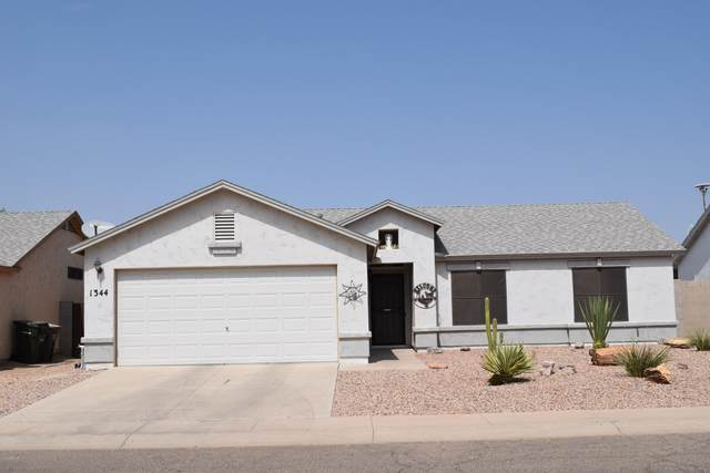 1344 E Silverbrush Trail, Casa Grande, AZ 85122 (MLS #6135867) :: Conway Real Estate