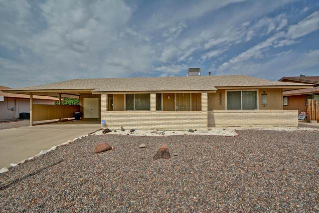 14422 N Mcphee Drive, Sun City, AZ 85351 (MLS #6136074) :: Devor Real Estate Associates
