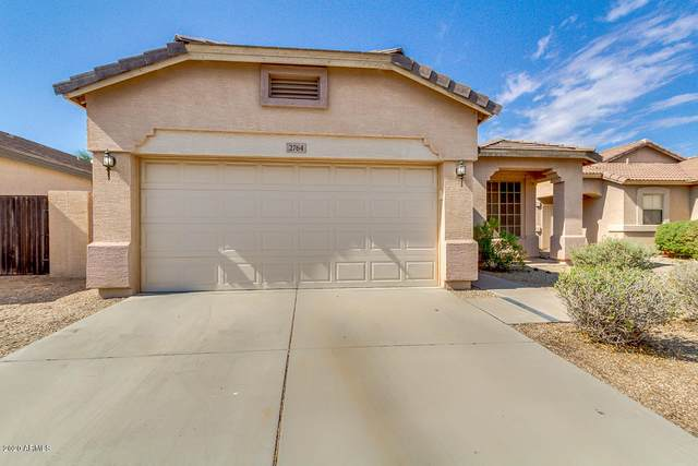 2764 E Superior Road, San Tan Valley, AZ 85143 (MLS #6136380) :: Homehelper Consultants