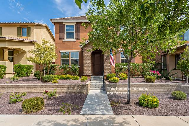 2285 N Heritage Street, Buckeye, AZ 85396 (MLS #6136420) :: Lucido Agency