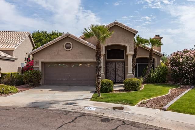 140 W Palomino Drive, Tempe, AZ 85285 (MLS #6136487) :: TIBBS Realty