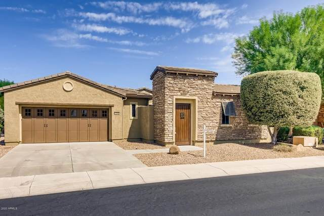 12540 W Maya Way, Peoria, AZ 85383 (MLS #6136672) :: Howe Realty