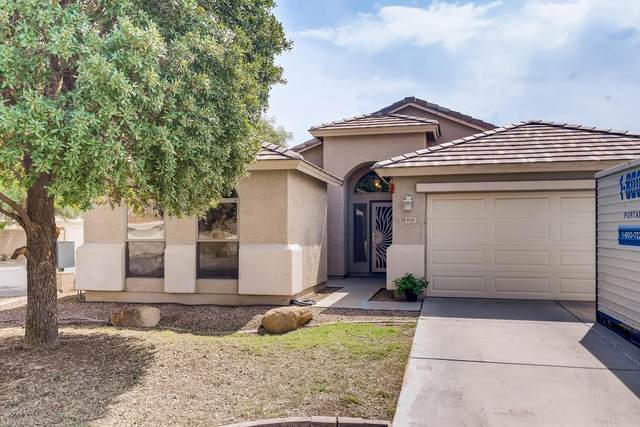 9125 W Serrano Street, Phoenix, AZ 85037 (MLS #6136766) :: Brett Tanner Home Selling Team