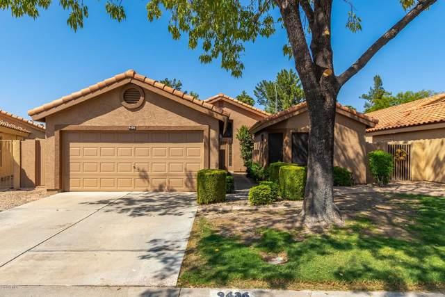 9436 W Kerry Lane, Peoria, AZ 85382 (MLS #6136812) :: Long Realty West Valley
