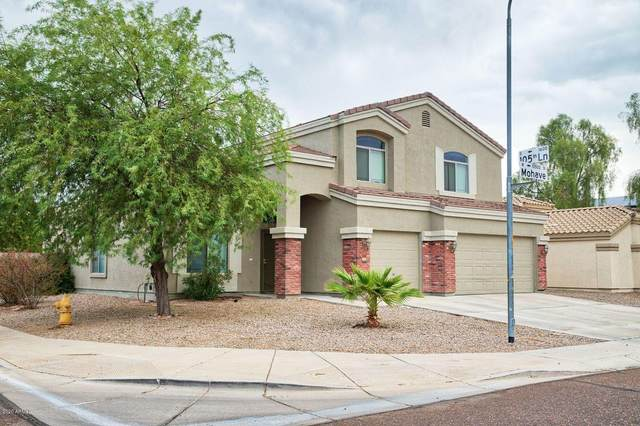 10524 W Mohave Street, Tolleson, AZ 85353 (MLS #6137341) :: The Luna Team