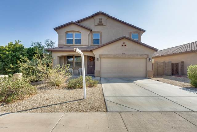 12023 W Carlota Lane, Sun City, AZ 85373 (MLS #6137361) :: Nate Martinez Team