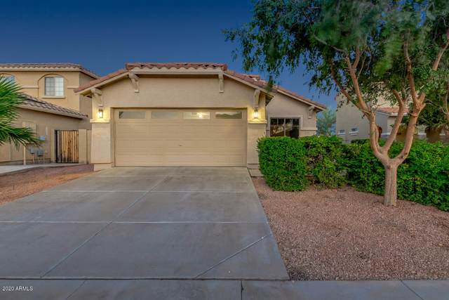 935 S 167TH Drive, Goodyear, AZ 85338 (MLS #6137426) :: Klaus Team Real Estate Solutions