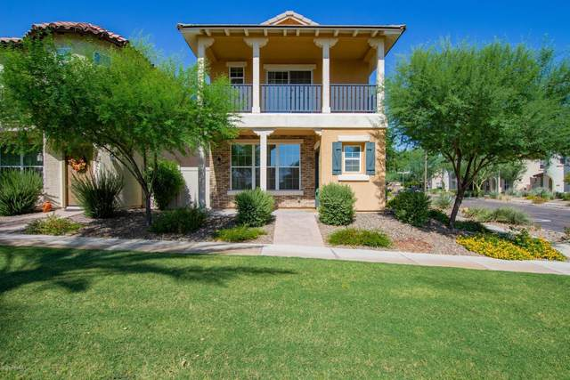 12431 W Gentle Rain Road, Peoria, AZ 85383 (MLS #6137644) :: West Desert Group | HomeSmart